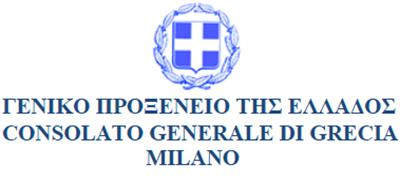 consolato-generale-grecia-milano